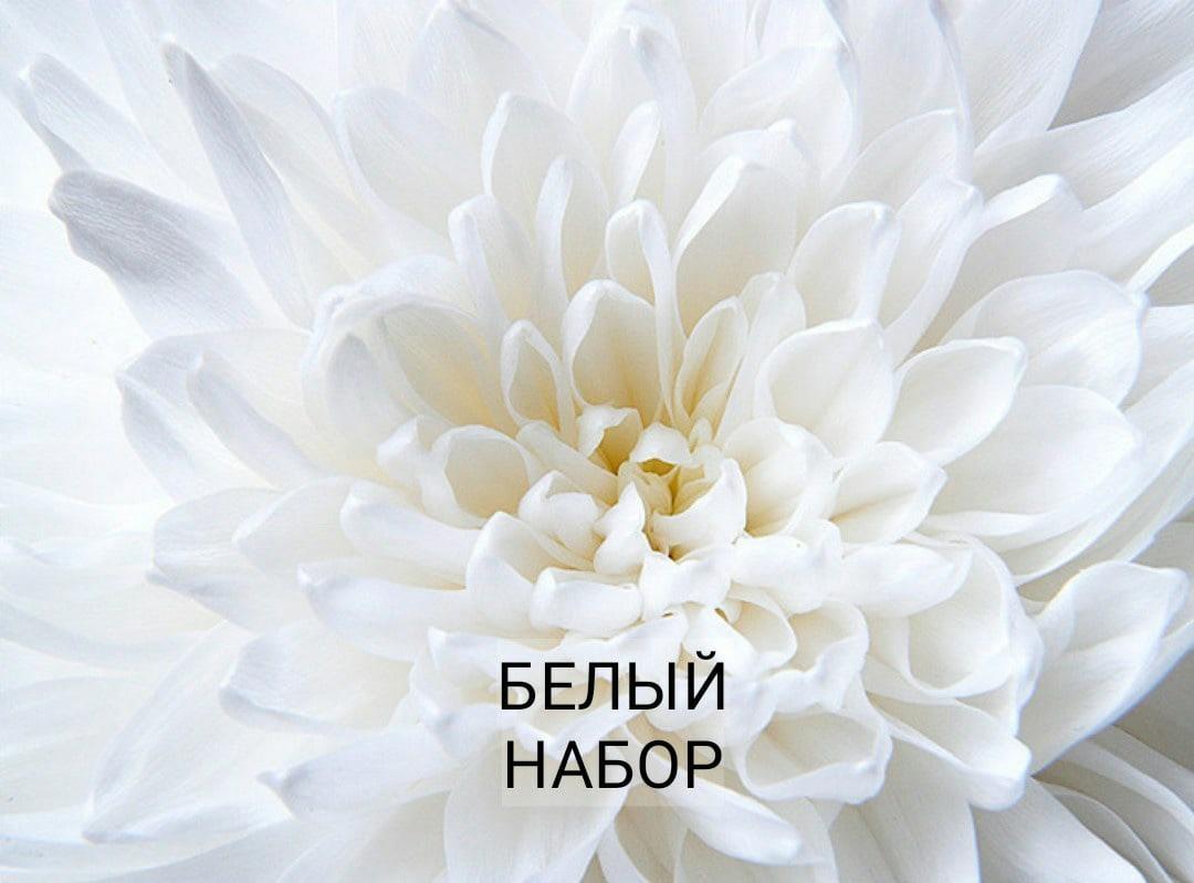 Хештег магия на   Салон Магии и Мистики Елены Руденко. Киев ,тел: +380506251562 RgP_G5PKOMg