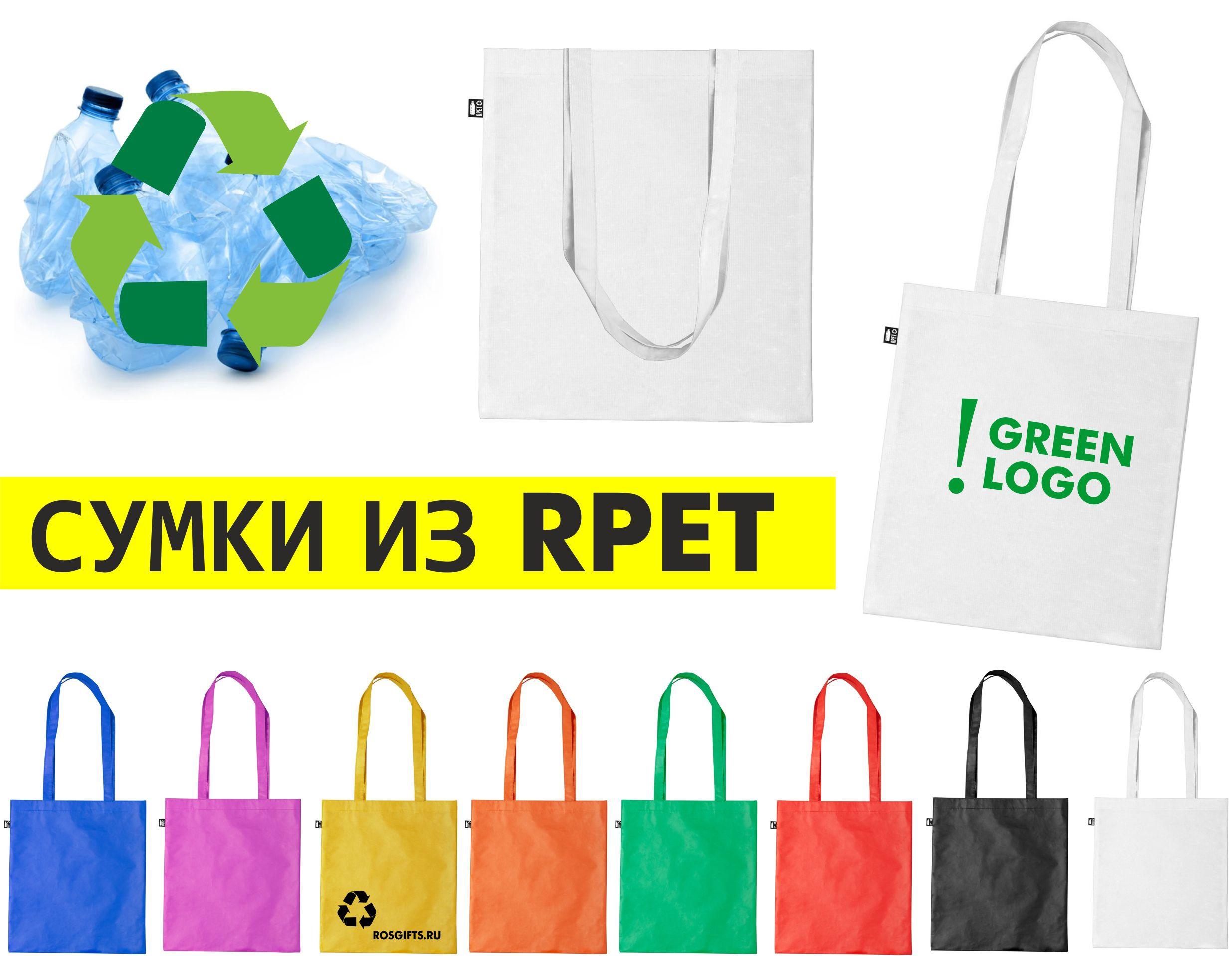 сувенирная продукция в Ростове на Дону