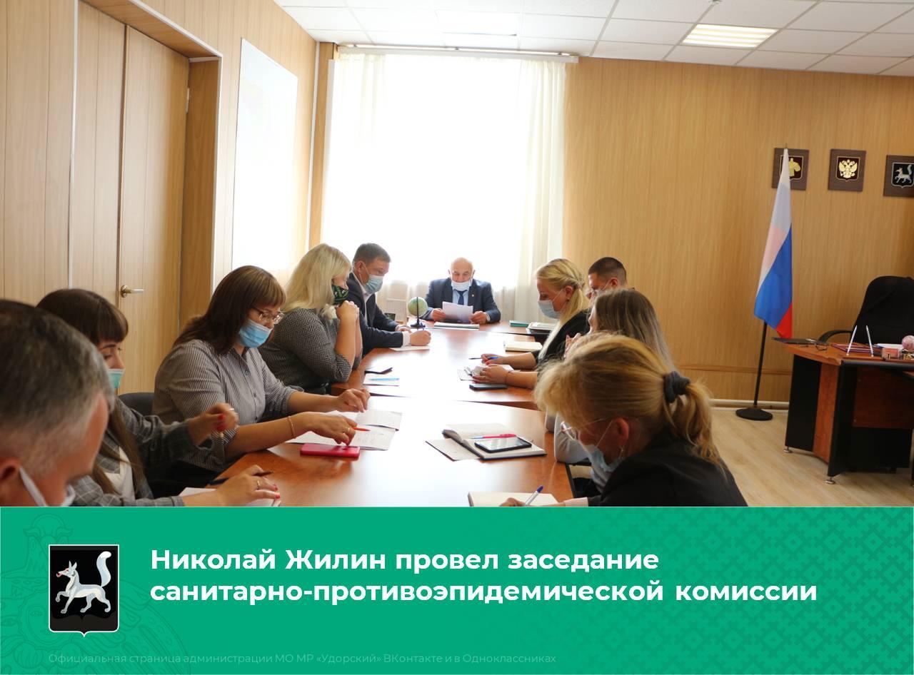 Николай Жилин провел заседание санитарно-противоэпидемиологической комиссии