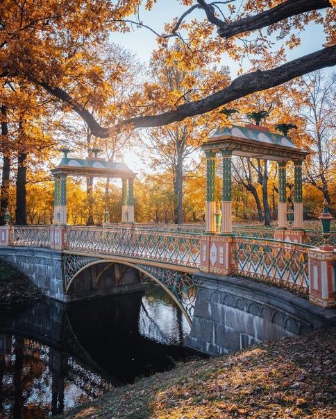 Малый Китайский Мост в Александровском Парке...