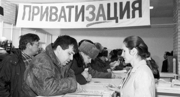 В бюджет Омска «упало» 34 млн от приватизации недв...