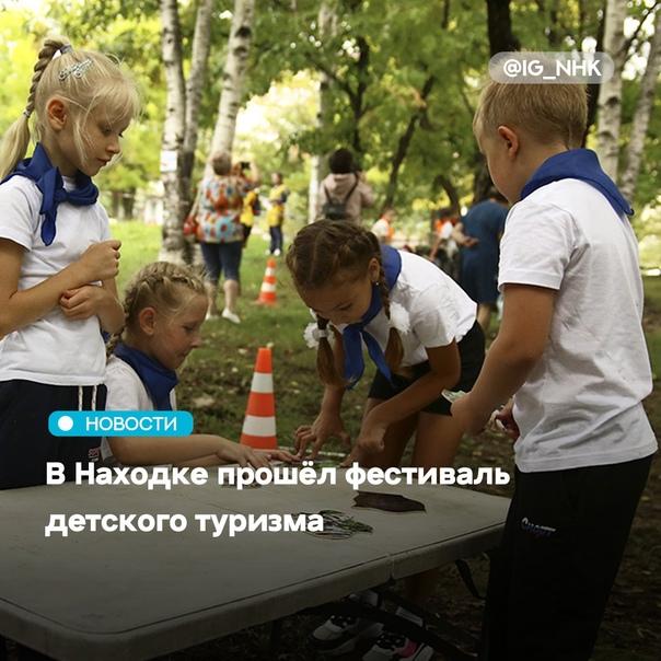 Спортивный фестиваль, посвященный международному ...