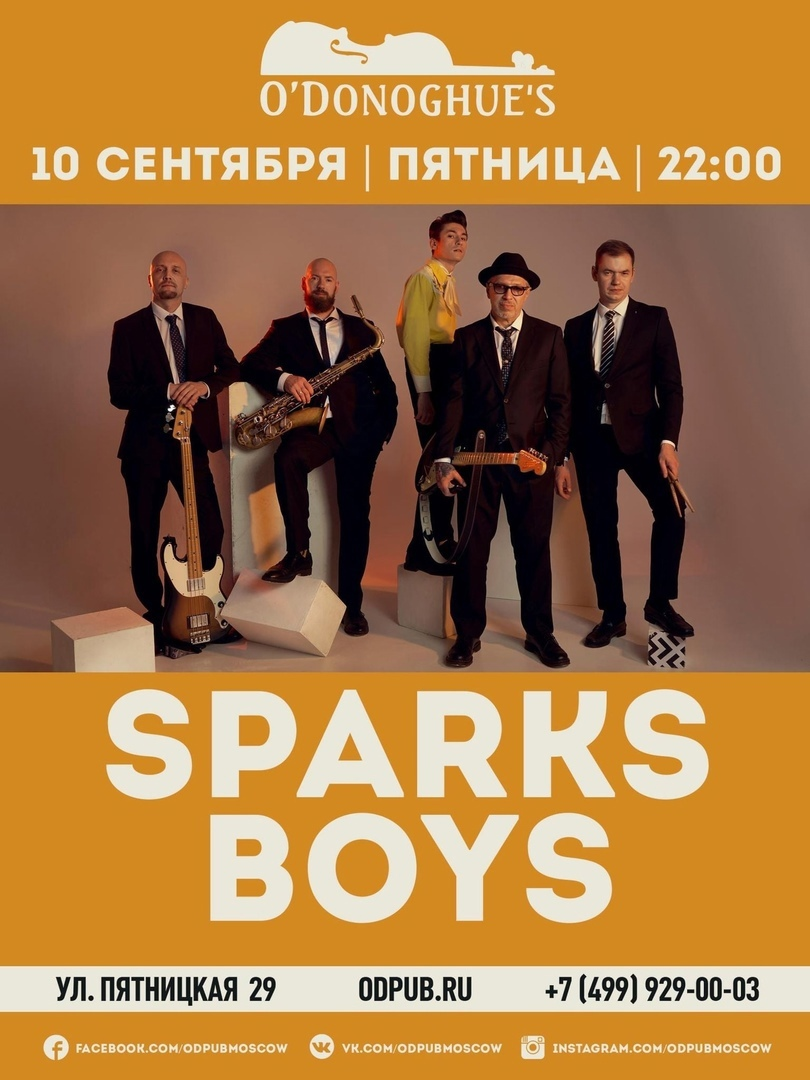 10.09 Sparks Boys в пабе O'Donoghue's!