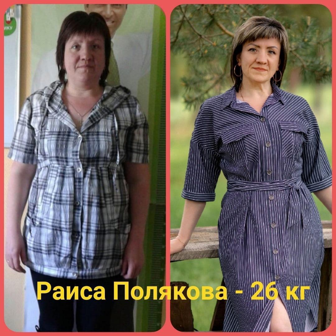 фото из альбома Ирины Илюхиной №3
