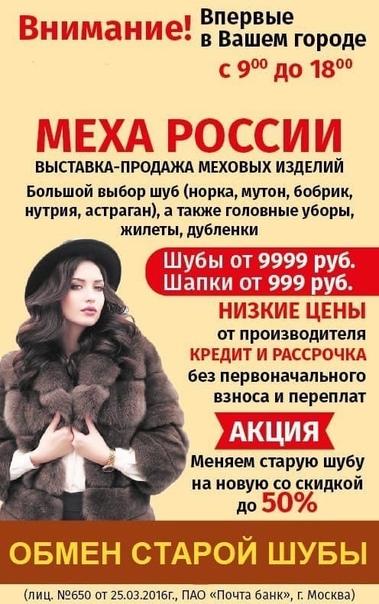 Внимание 🌟В Озёрске с 26 по 28 октября в ДК «Маяк»...