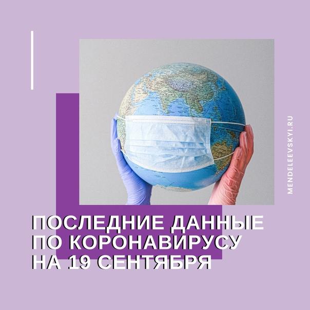 ⚡В Татарстане за сутки выявили 58 новых случаев ко...