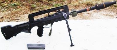 FAMAS с гранатой AC58 (из откр. доступа)