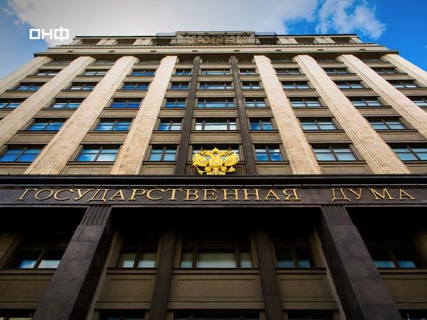 Государственная дума VIII созыва на своем первом заседании определила составы комитетов и комиссий и назначила... Курск