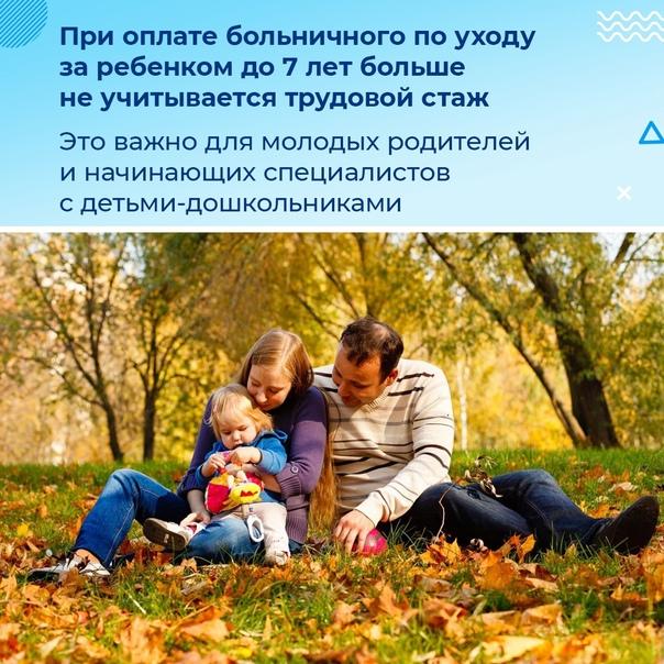 Дополнительные меры поддержки семей с детьми - один из ключе