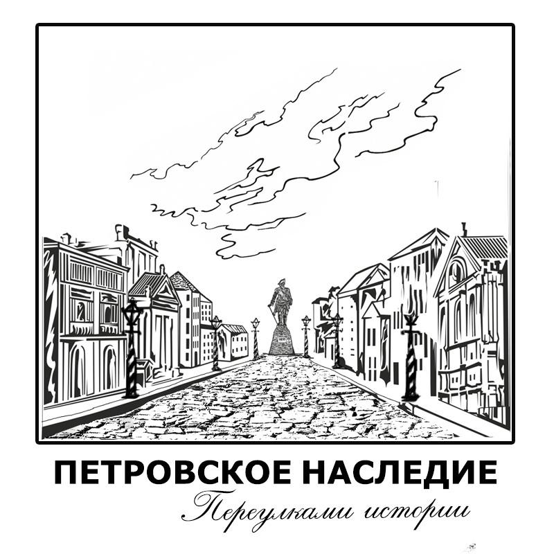 «Переулками истории»: от прошлого - к будущему малой родины