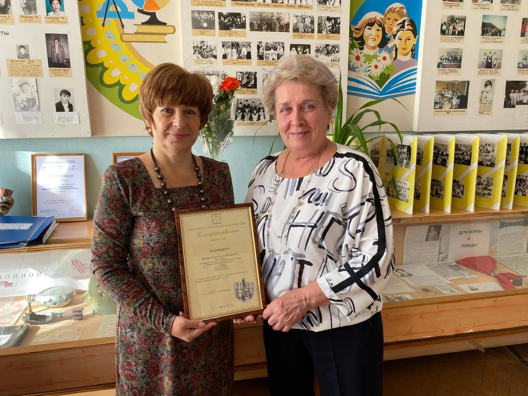 В День учителя петровские педагоги получили заслуженные награды