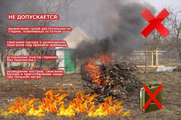 Eжегодно в осенний период увеличивается число выездов пожарно-спасательных подразделений на тушение сухой