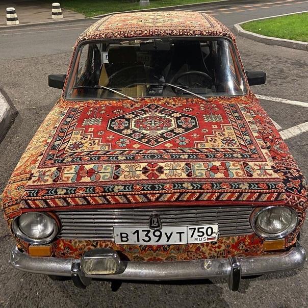 Это «Ковролина» — первый в мире автомобиль «Жигули», полн...