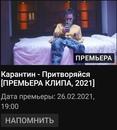 Логинов Игорь | Санкт-Петербург | 10