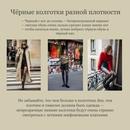 Малинина Полина | Санкт-Петербург | 15