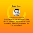 Дмитриевич Малышев | Москва | 1