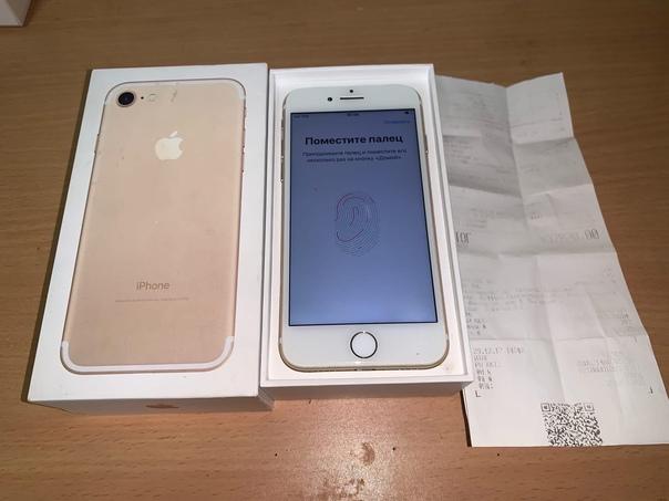 Куплю 7 IPhone В любом состоянии Цвет и gb не важн...
