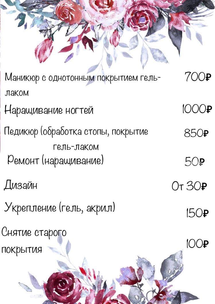 фото из альбома Светланы Марухиной №2
