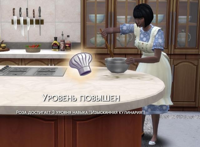 Еда крупным планом: обзор меню «Изысканная кулинария» в «The Sims 4»