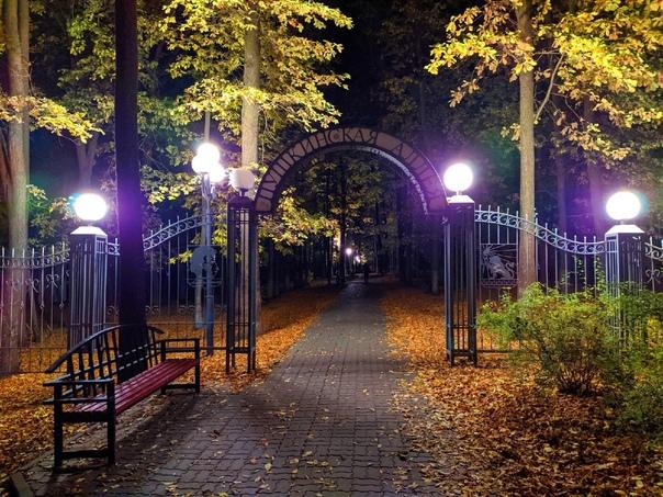 Вечерняя прогулка по Харгоре