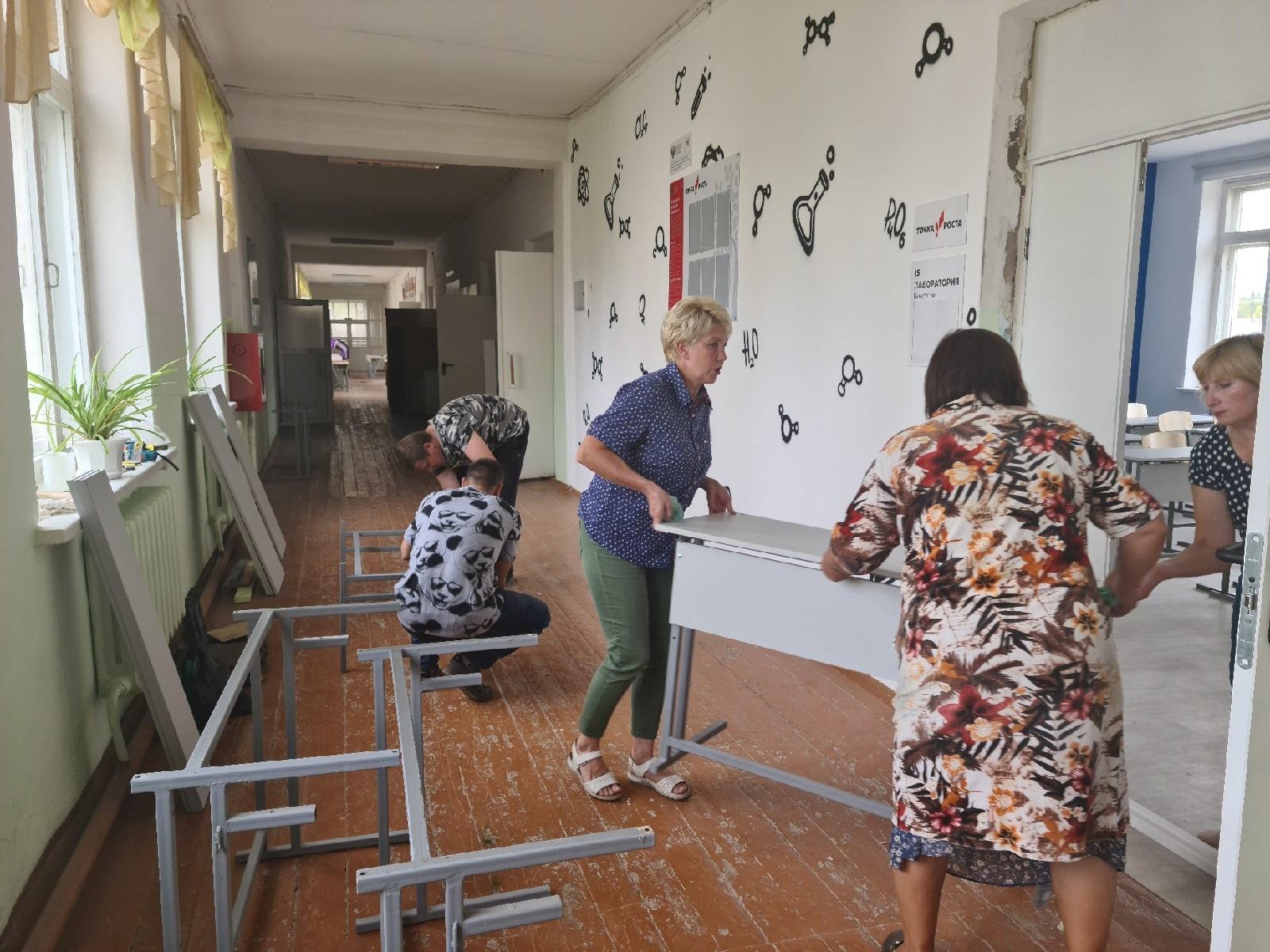 Сотрудники школы №4 готовят к открытию центр