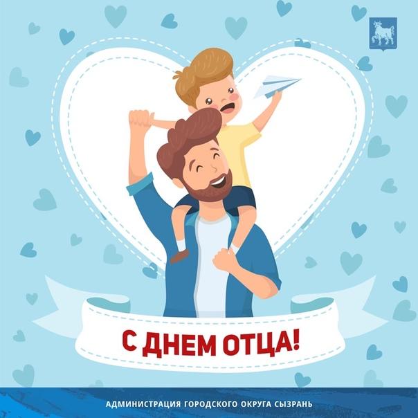 📅 Сегодня в России впервые официально отмечается Д...