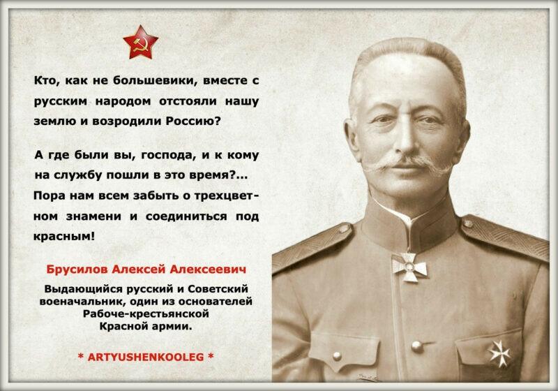 Мифы вокруг Октябрьской революции. Часть 1