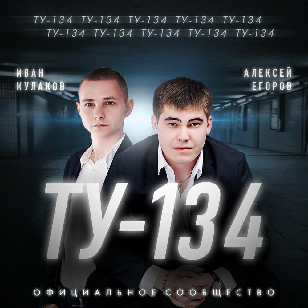фото из альбома Алексея Егорова №11