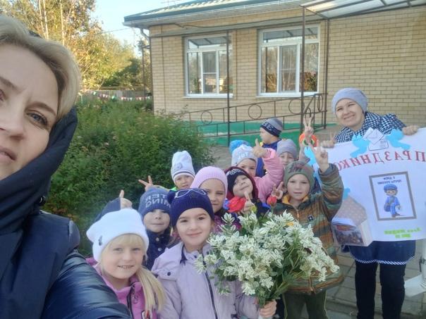 В преддверии праздника День почты России, который отмечае...