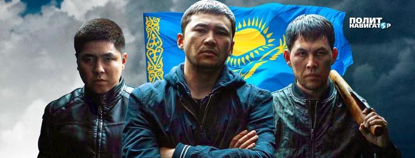 Власти Казахстана давно поощряют издевательства националистов над русскими.