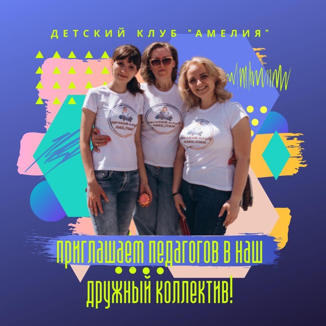 фото из альбома Ирины Цукановой №15