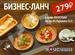 Суши-бар «Суши Яху Маркет» - Вконтакте
