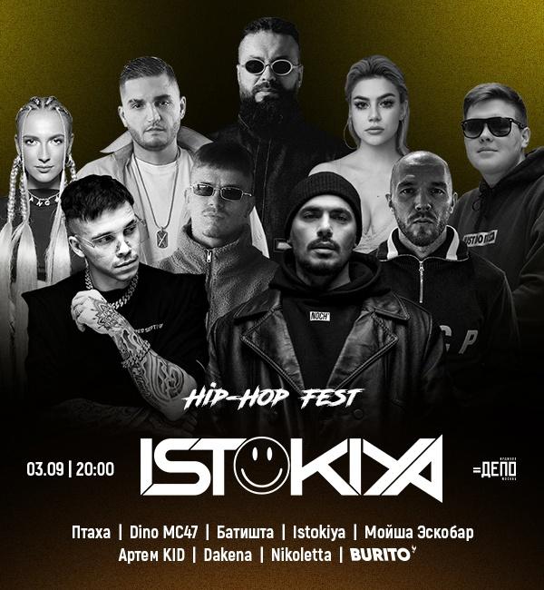 Hip-Hop Fest Istokiya