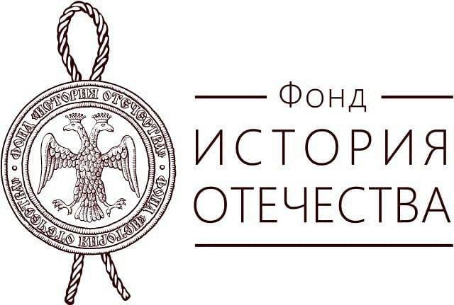 Учителя истории из Петровска могут поучаствовать в конкурсе «История в школе: традиции и инновации»