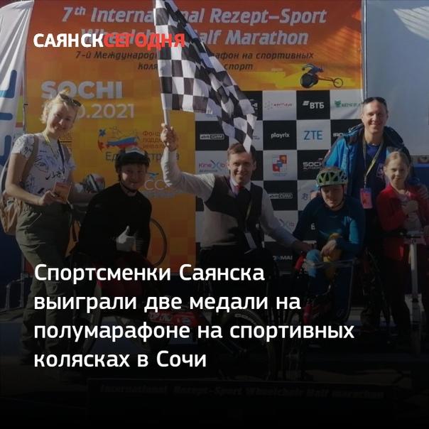 ⭕  В состязаниях приняли участие около 30 спортсме...