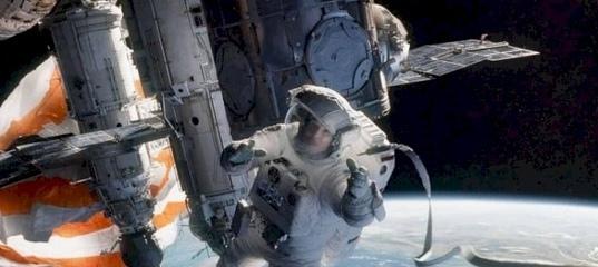 5 малоизвестных фактов о гравитации