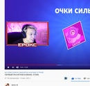 Just Erox   Уральск   23