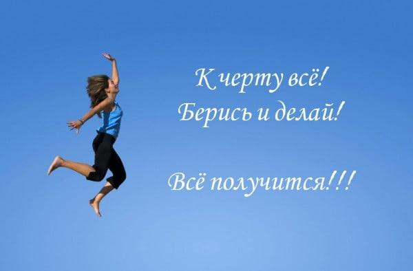 фото из альбома Марины Осиповой №14