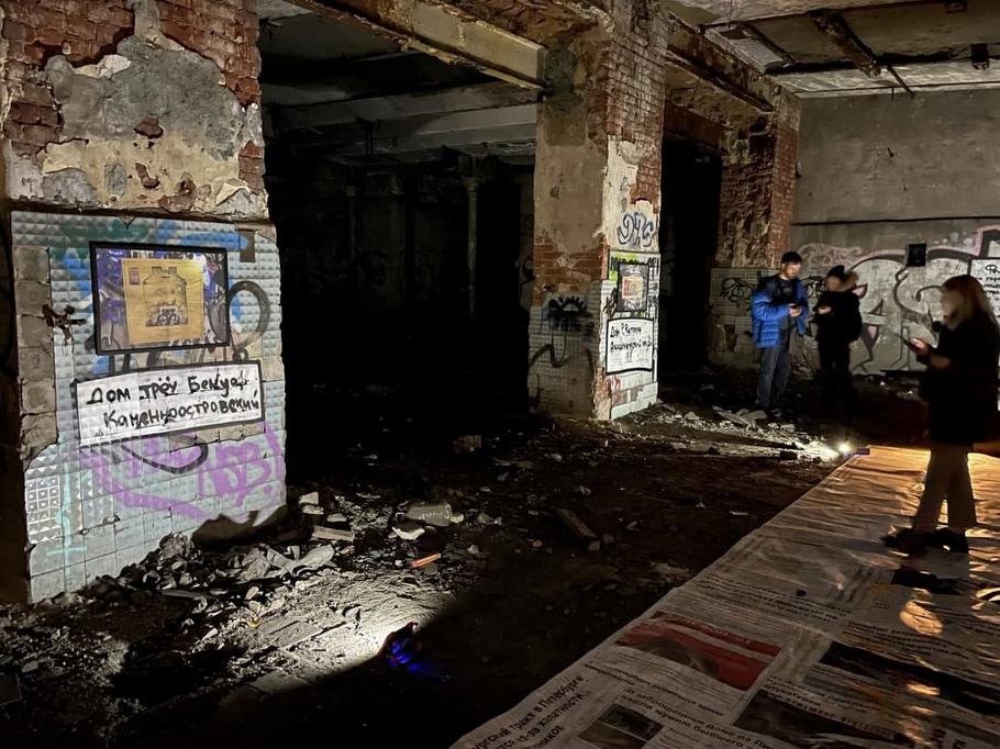 Петербургские руины могут попасть в книгу рекордов Гиннесса