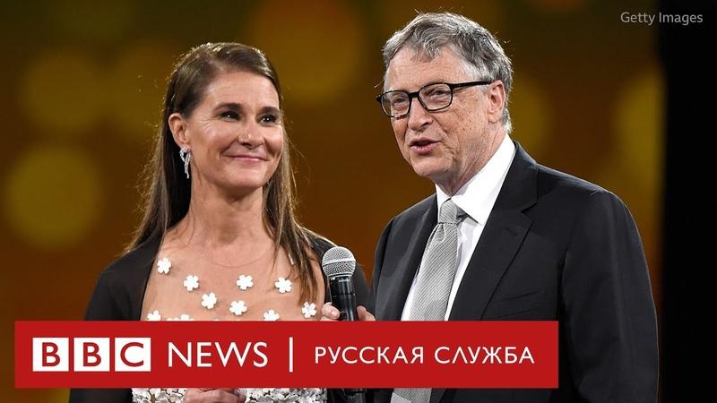 Развод на $130 миллиардов Билл и Мелинда Гейтс расстаются после 27 лет брака