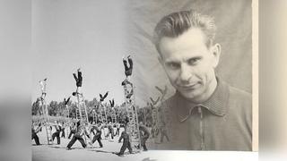 Лекция «Физкультурно–спортивные праздники в СССР: становление и развитие»