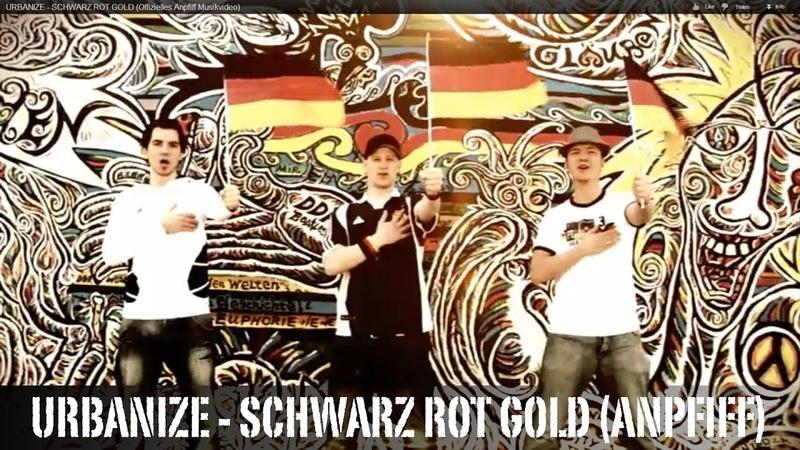 URBANIZE Schwarz Rot Gold 2 WM Song prod ArrEss