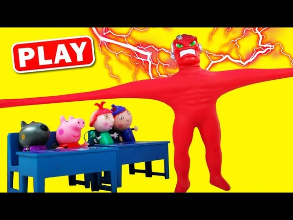 KyKyPlay Настоящий злодей в школе магии у Бена и Холли Поиграйка с Алисой