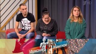Мужское / Женское - Элитное жилье. Выпуск от