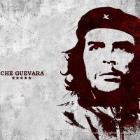 Логотип  Че Гевара Концерт