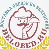 Константин Белобед