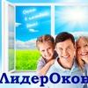 Лидерокон Казань