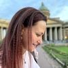 Надежда Комарова