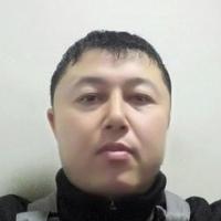 Ufs  Ali