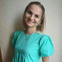 Личная фотография Натальи Лесничой